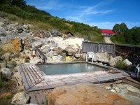ふけの湯 野天風呂