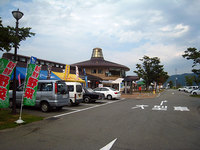 道の駅おがち「小町の郷」