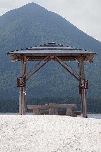 宇曽利湖 極楽浜
