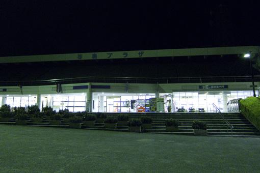 瀬戸中央自動車道与島PA